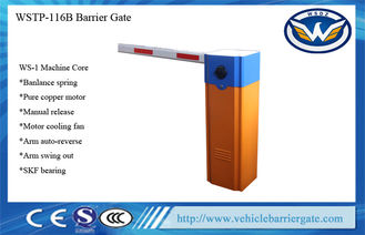 High Speed Driveway parking lot barrier gates For Access Control System